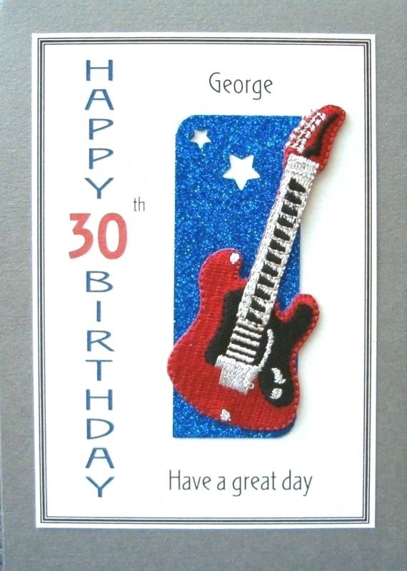 Personalised Birthday Card - Electric Guitar