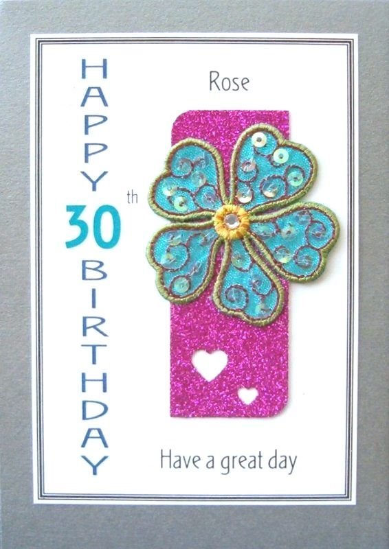 Personalised Birthday Card - Sequin Flower